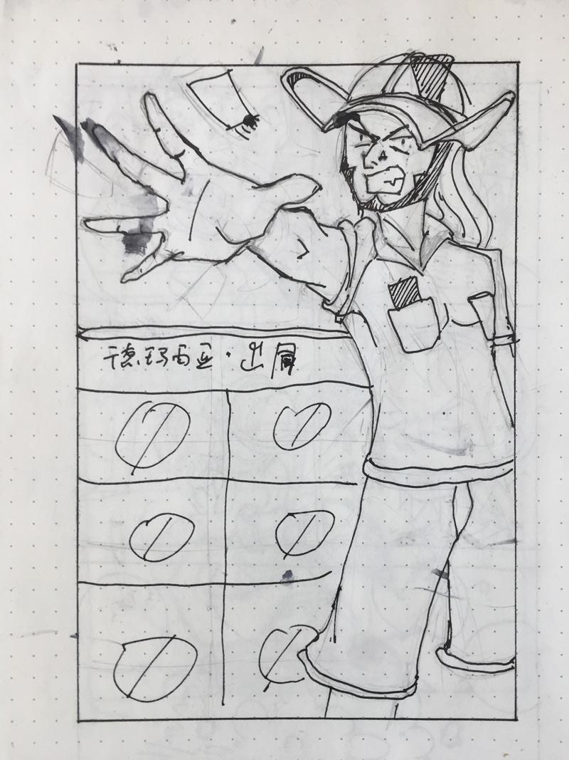 lol运动会其二|动漫|短篇/四格漫画|黄叶纷飞 - 原创