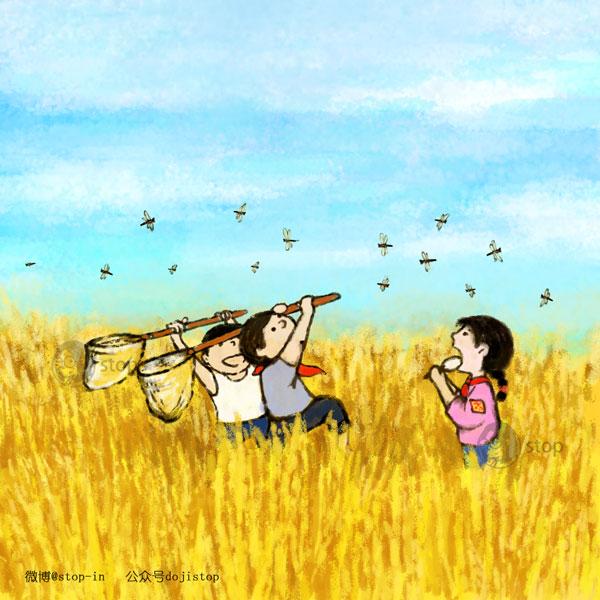 关于童年的记忆