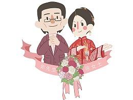 唐小白漫画——婚礼新人故事