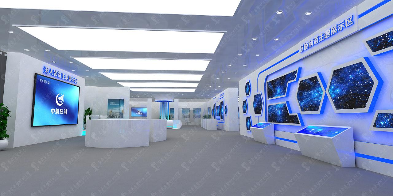 2017中航联创展厅设计方案|空间|舞台美术|黄毫金艺术