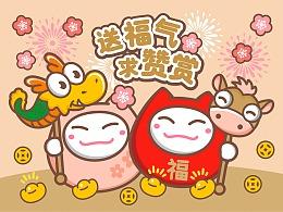 2019小福猫新年祝福微信表情包特辑图片