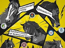 2019 ASC世界大学生超算倒计时海报