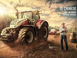 杰视帮课业光影合成图《农夫》