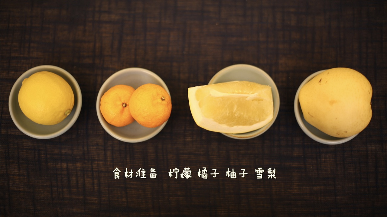 食养频道创意水果 第十季 柚子雪梨汁图片