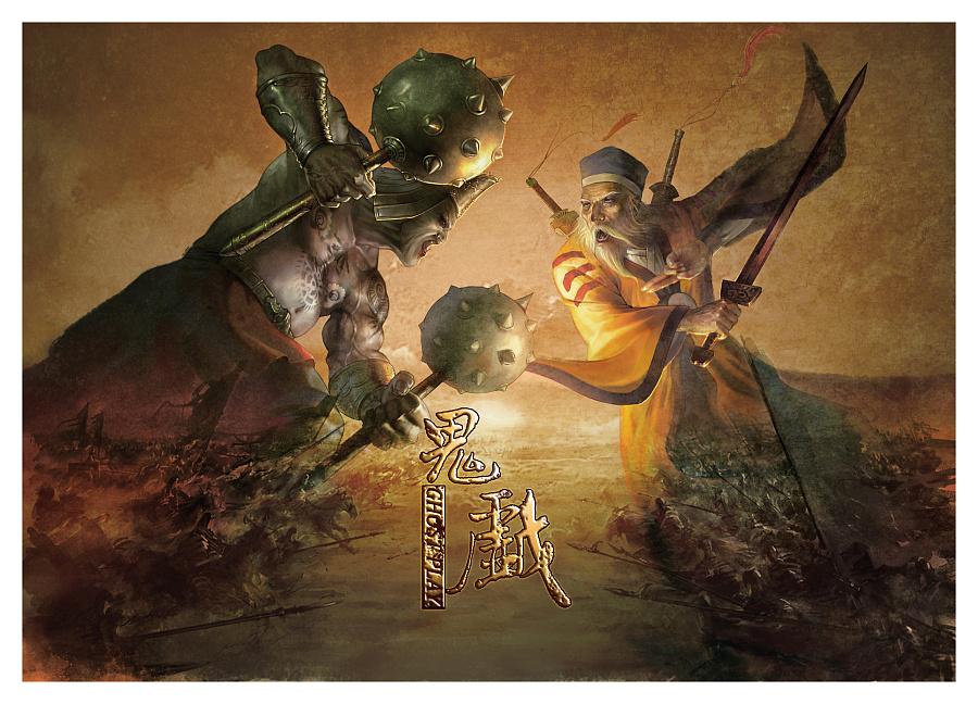 查看《国内首款鬼神类桌游《鬼戏》最新宣传画》原图,原图尺寸:2598x1872
