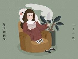 如何和一只猫成为朋友