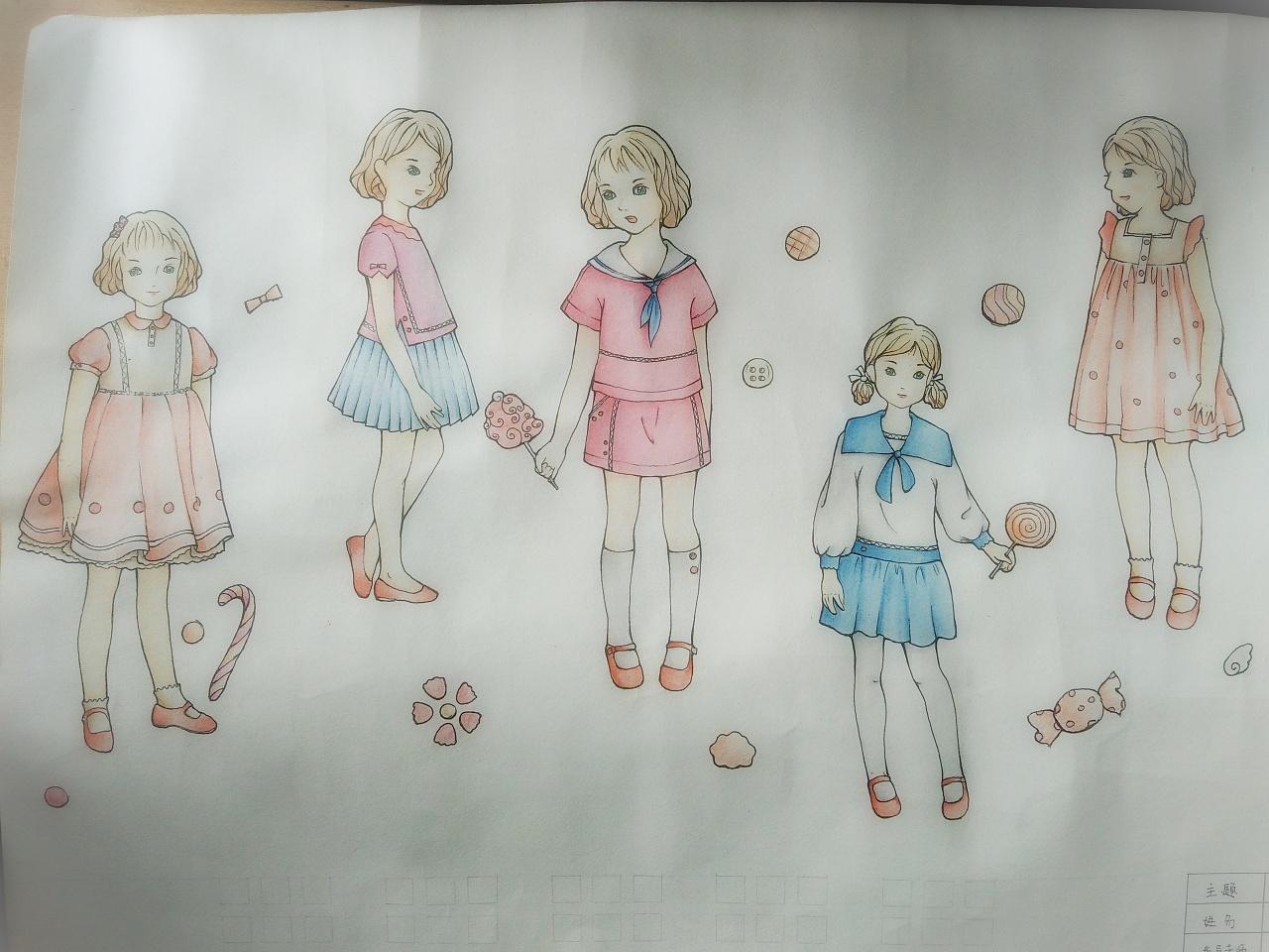 可爱型童装手绘效果图