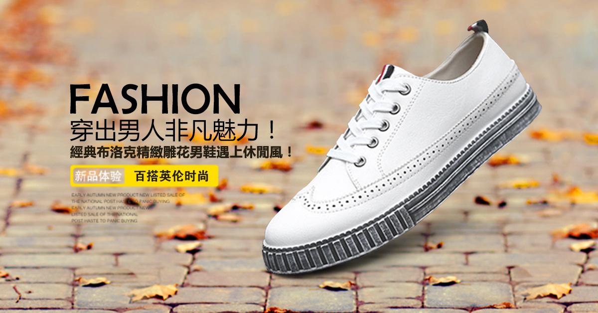 卖鞋子的文案_卖鞋子吸引人的广告语 v118.com