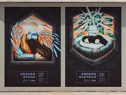 抗疫公益海报插画—窗视