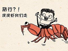 中国法制史 -【西周(下)】-003篇