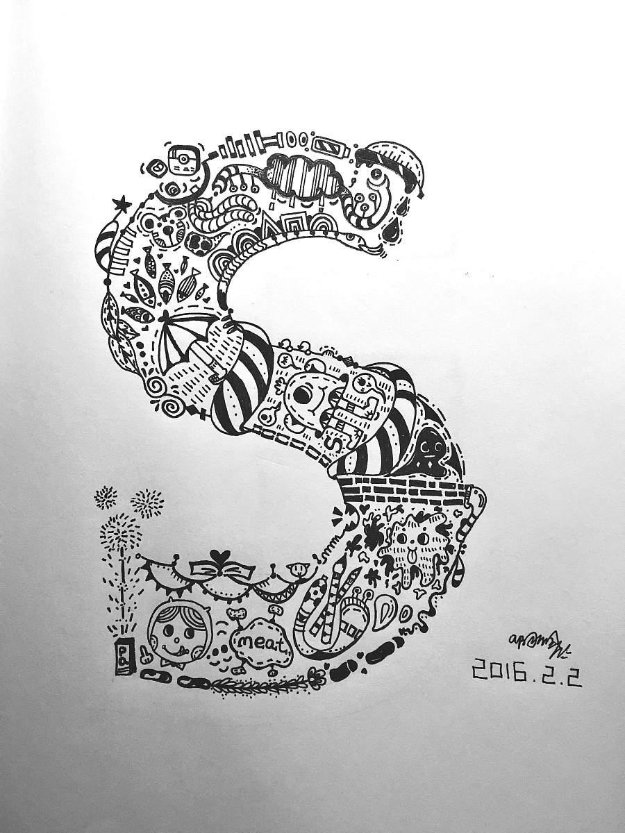 原创作品:字母手绘设计