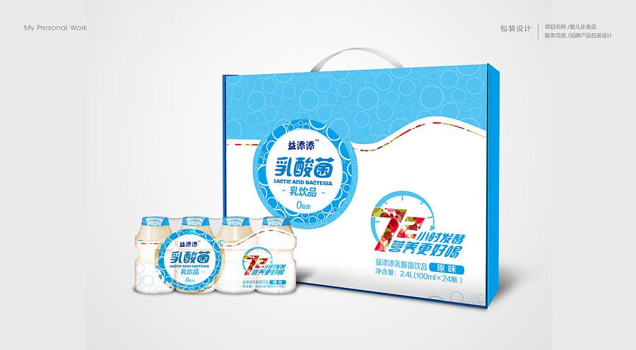 福建益添添乳酸菌小学包装设计|包装|饮品|小小平面招生办公室装修设计图片