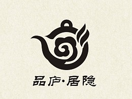 一个茶楼LOGO的升级
