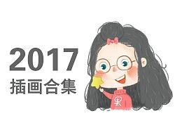 2017插画合集