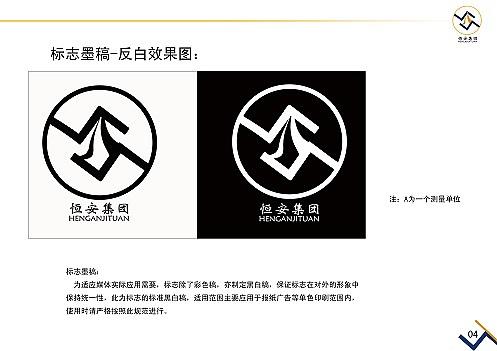 logo 标识 标志 设计 图标 497_351图片