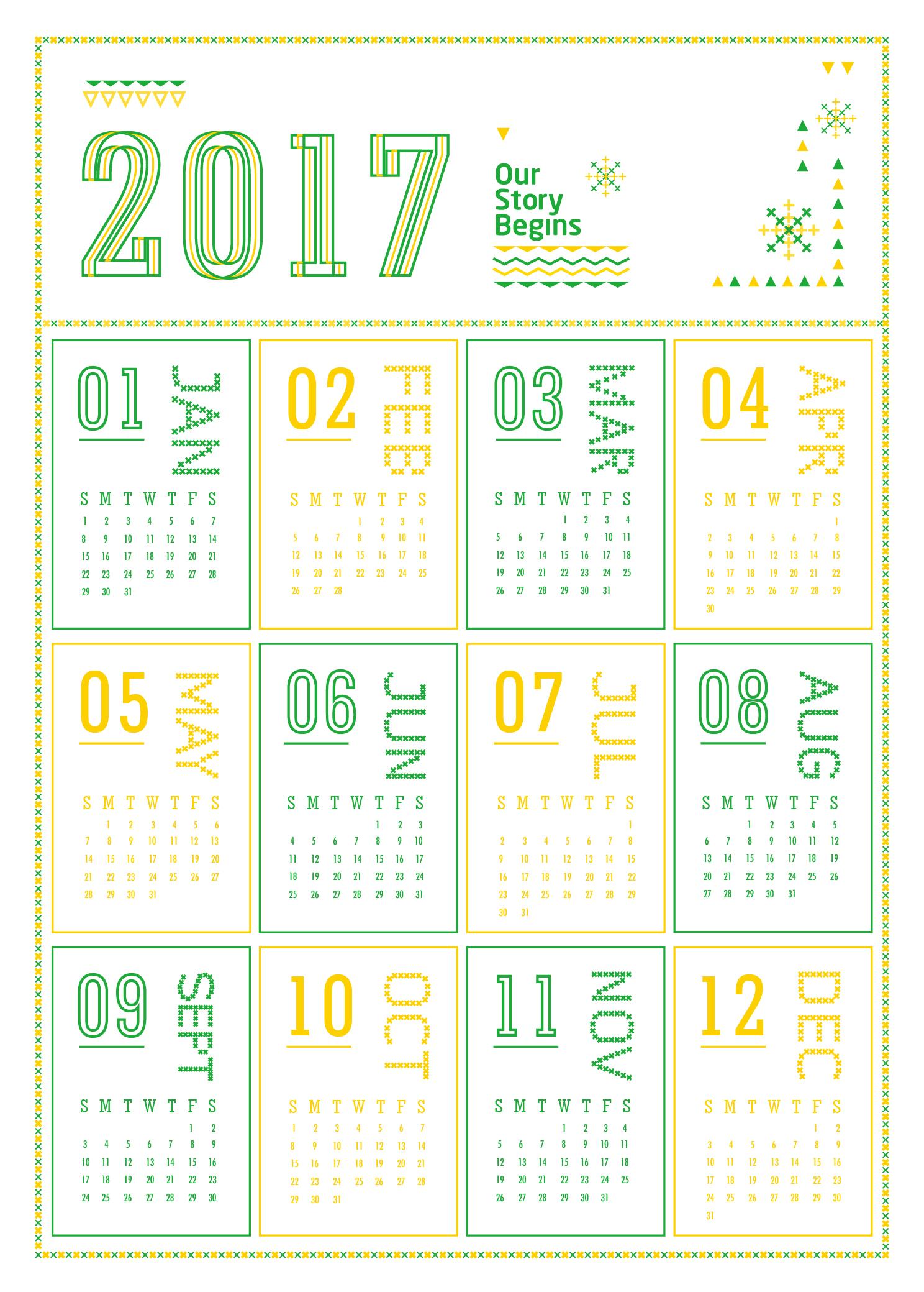 2017日历设计图片