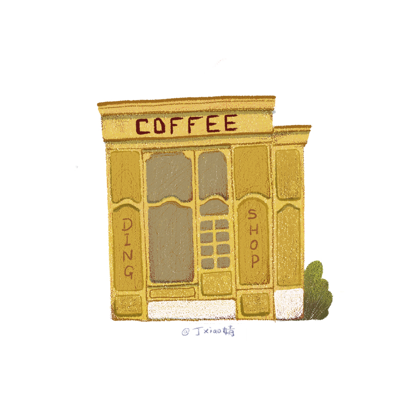 插画每日一图ps电脑手绘小房子11|商业插画|插画|丁