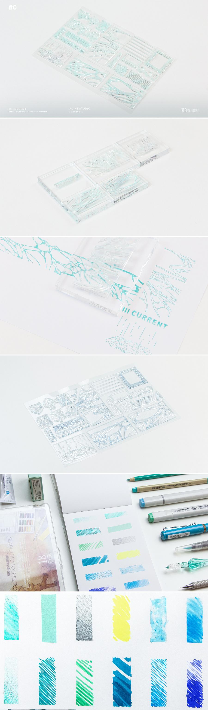 查看《礼品设计-| 三朝·笔记本 | & | 艾美特·员工手册|》原图,原图尺寸:1920x6529