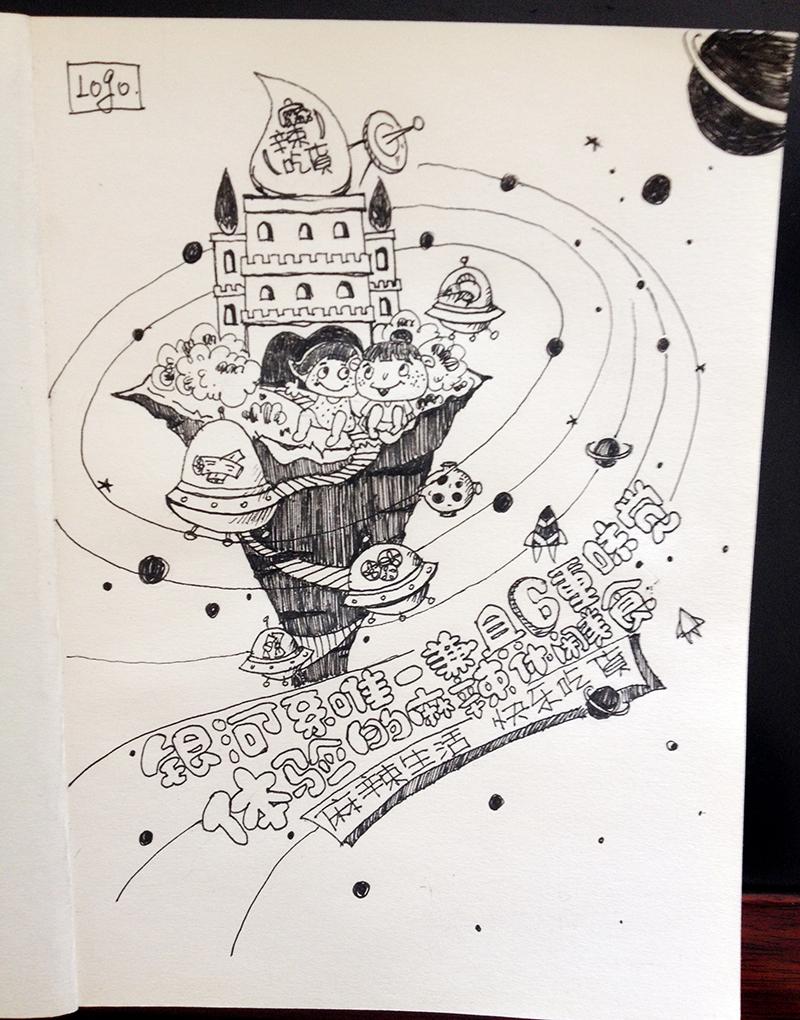 三折页手绘封面|网页|电商|yanyangtian - 原创作品