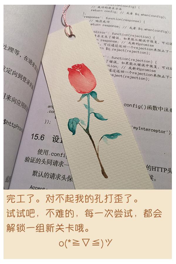 水彩教程-简单的手绘玫瑰书签|绘画习作|插画|番茄
