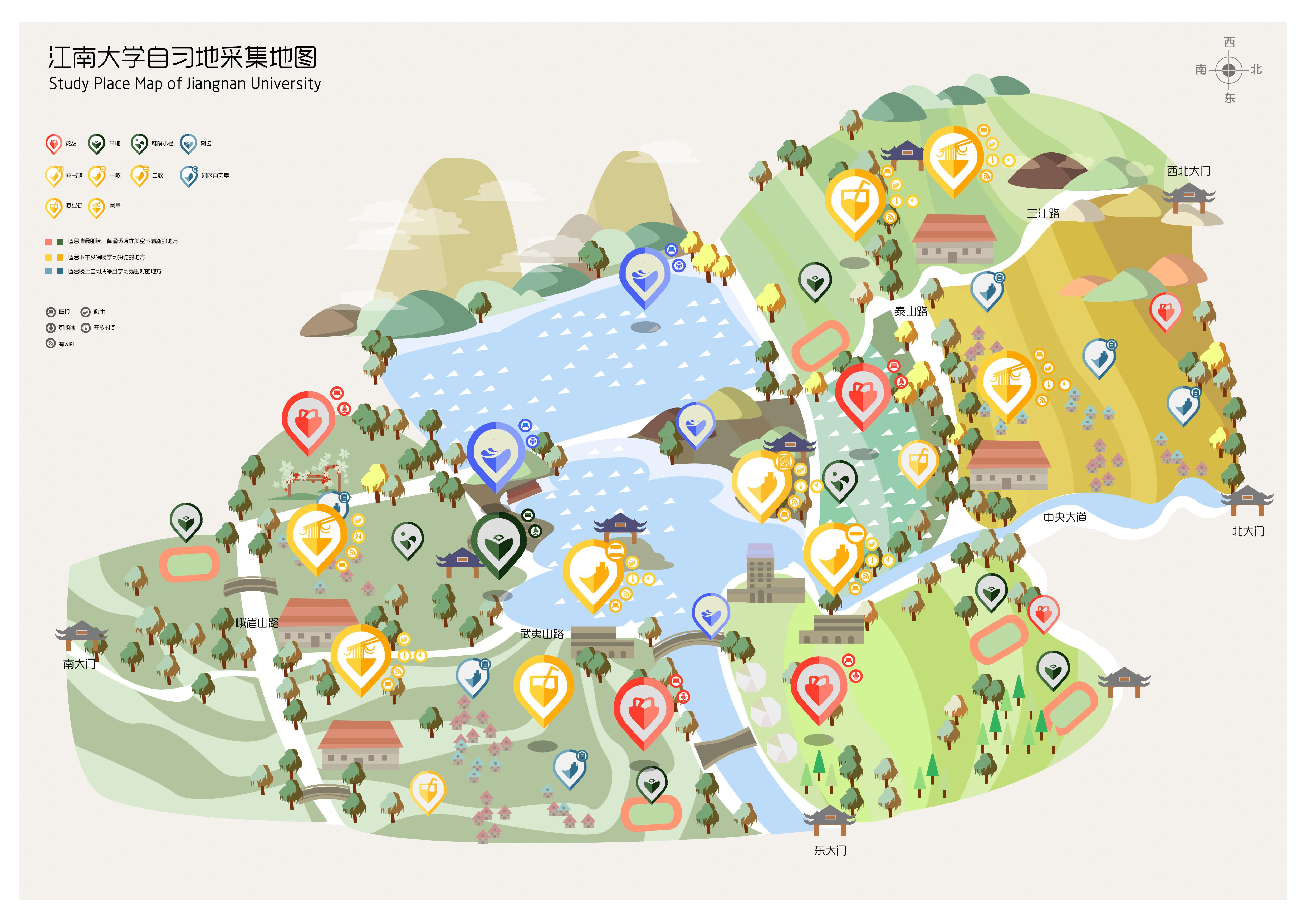 江南大学自习地地图