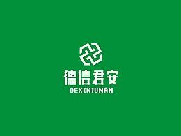 德信君安能源logo设计