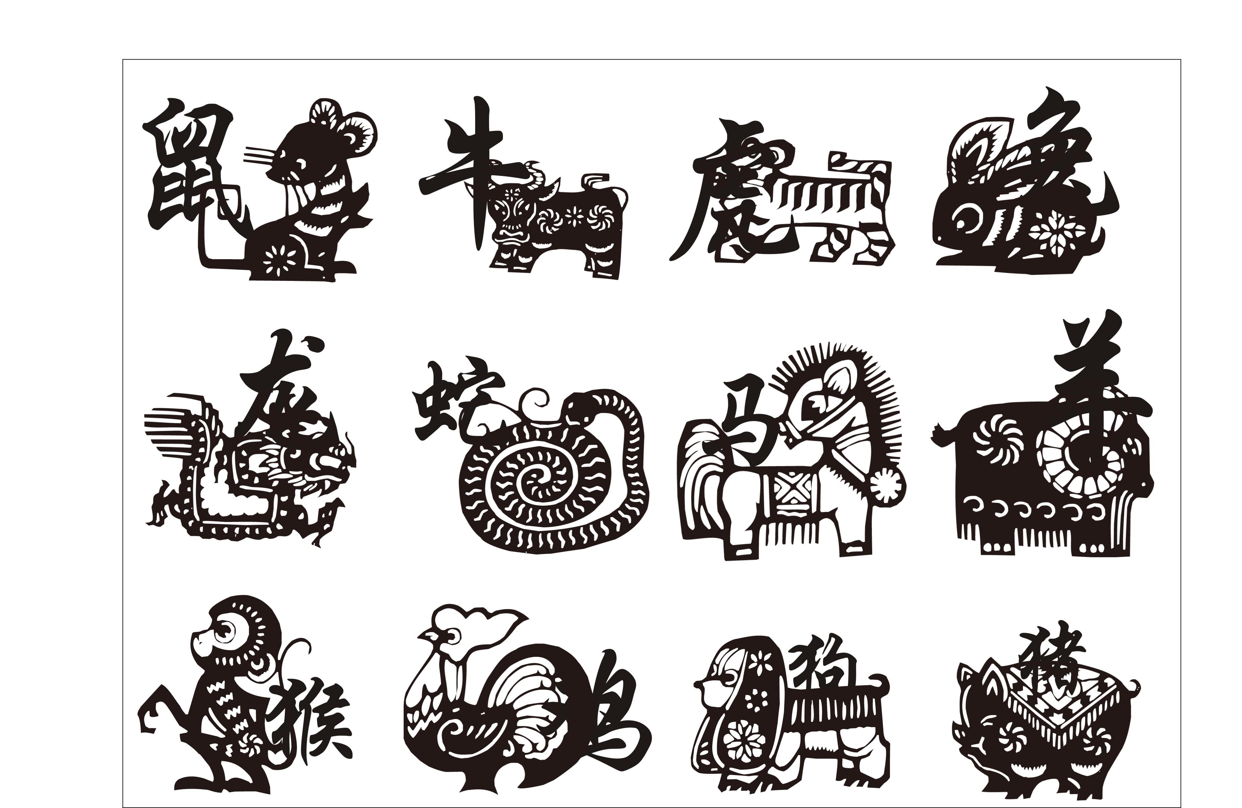十二生肖|平面|字体/字形|孙筱慧 - 原创作品 - 站酷图片