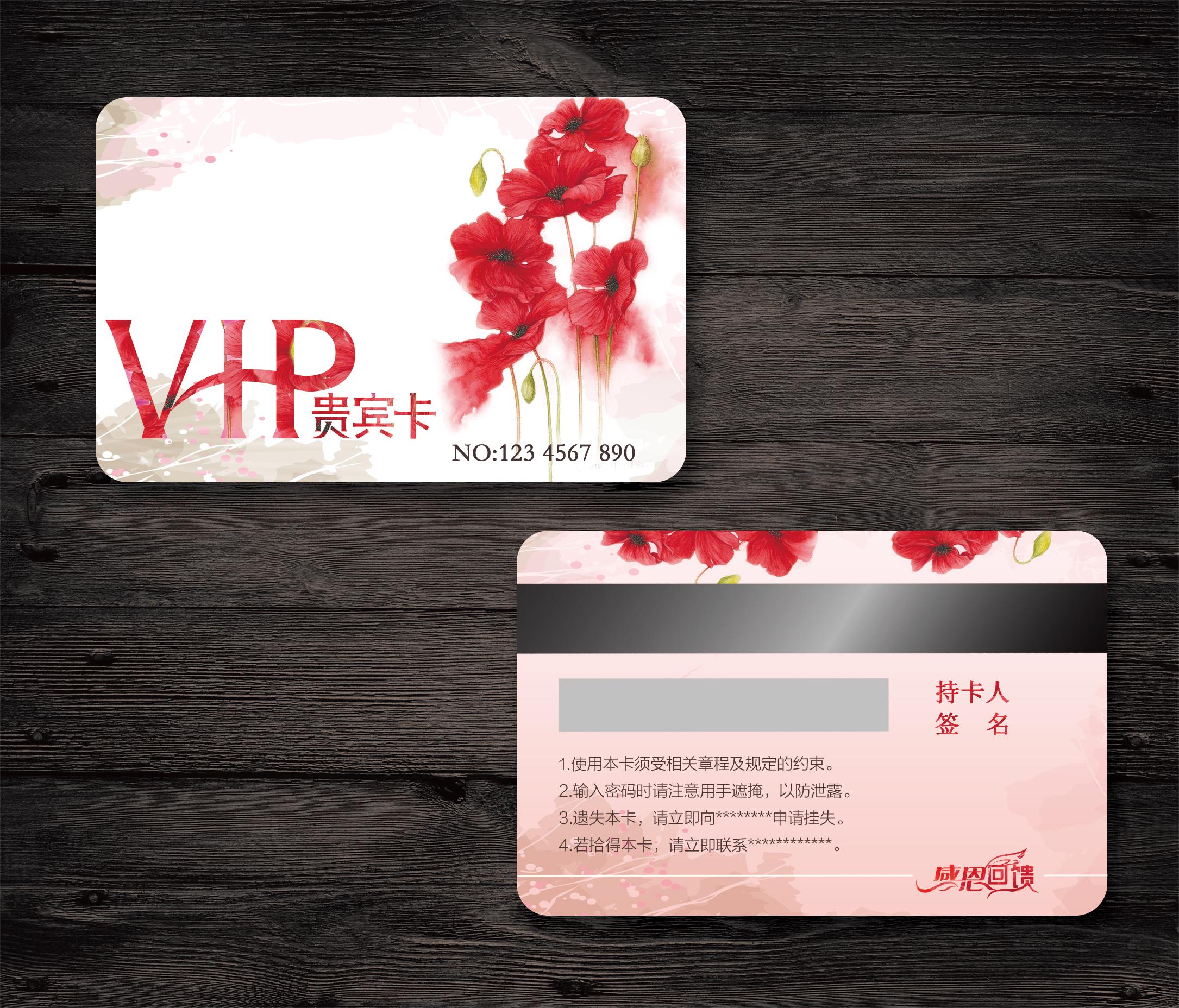 手绘花朵女性vip卡