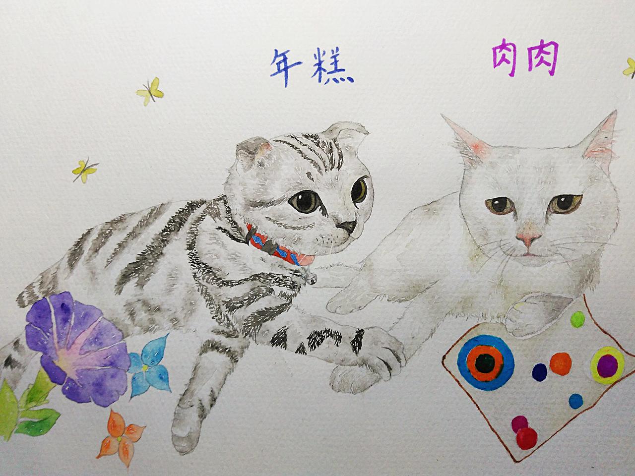 水彩手绘小宠物