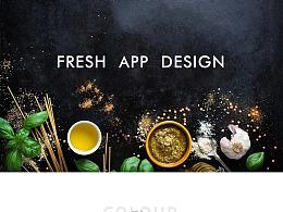 产品——供应商app界面设计