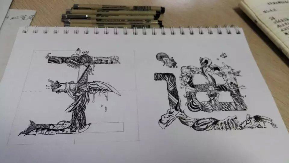 手绘插画艺术字