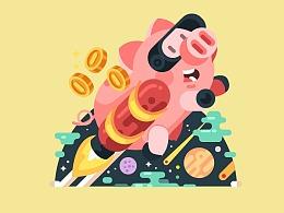 猪事顺利 心想事成!