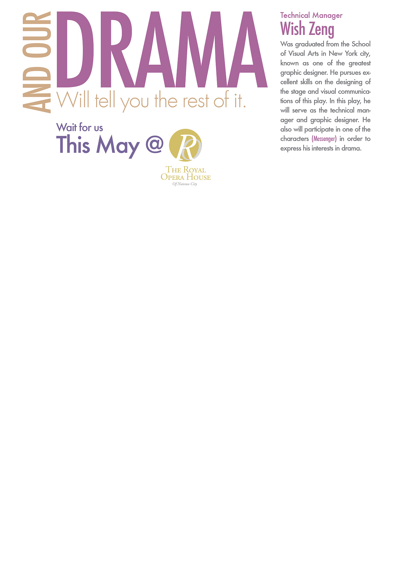 学校宣传册封面_学校戏剧课Rapunzel音乐剧宣传册|平面|其他平面|zengwish - 原创作品 ...