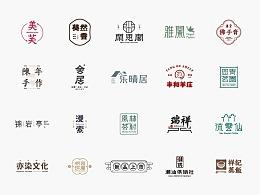 中式标志集