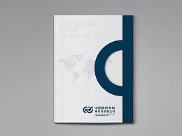 中国商标专利