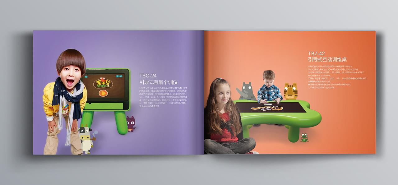 一套儿童产品的手册设计.不同产品用颜色进行区分.图片