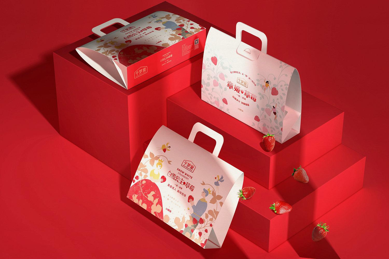 商超版与礼盒装草莓包装设计-西安厚启设计原创作品图片