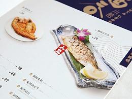 菜谱设计 | 酒吞小馆日式拉面料理餐饮餐厅菜谱单摄影
