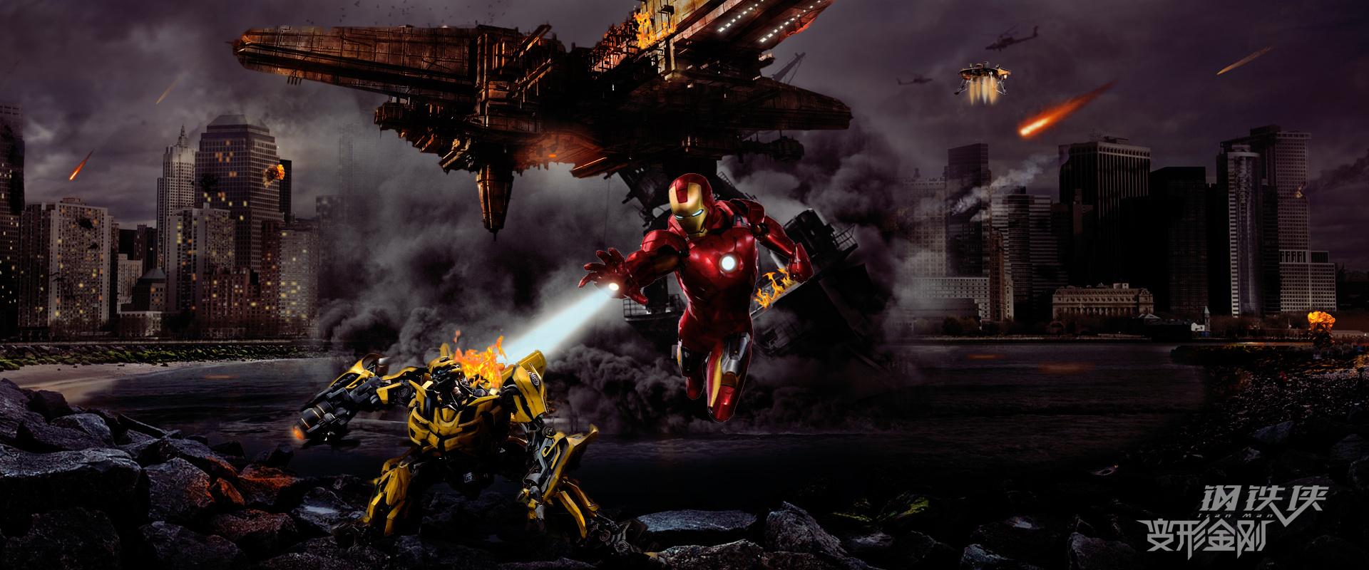 钢铁侠vs行星吞噬者!饭制版概念图引热议,两者同框有望