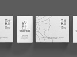 肌肤新境 SKIN FAIRYLAND | 皮肤管理品牌设计