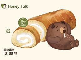 HONEY TALK烘焙 | 日式烘焙,带来温心出品