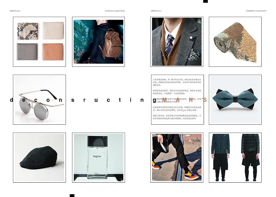 服装画册排版(二)图片