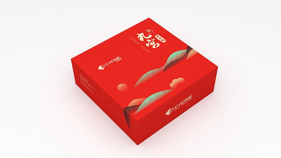 盒子包装饼干包装零食饼干曲奇包装盒电商淘宝跳舞垫视频教学图片