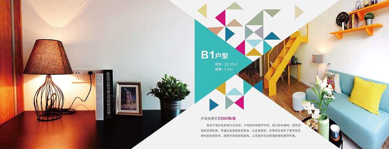 集悦城画册 平面 书装\/画册 Zahi0802 - 原创作品