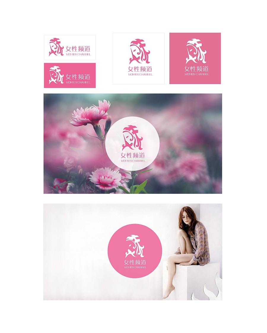 大洋网女性频道logo 标志 平面 luckygoddess - 原创