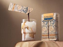 饮品摄影   蓝山系列咖啡冷萃液、挂耳包产品拍摄