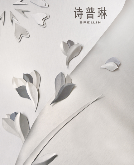 查看《诗普琳珠宝一年点滴(陈列)》原图,原图尺寸:430x530