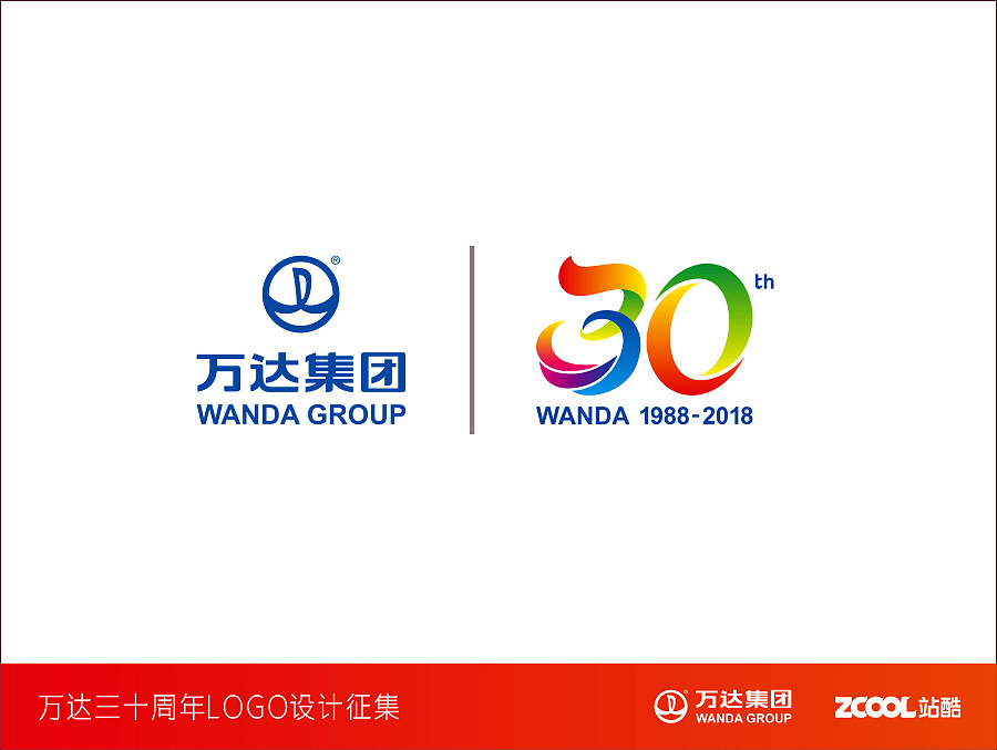 万达30周年logo设计图片