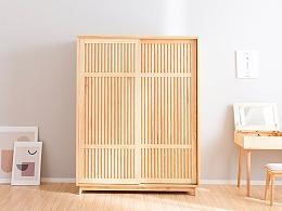 阑珊衣柜|Armoire | 产品实拍图 | 房物 funwood