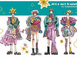#2020青春答卷#《2004 Not Found》服装设计